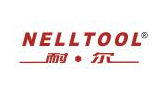 Hebei Nell Hardware Tools Co., Ltd.
