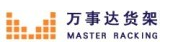 Tianjin Master Storage Facilities Co., Ltd.