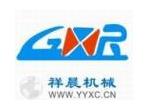 Yuyao Xiangchen Mechanical Components Factory