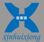 Xiamen Xinhuixiong Hardware Co., Ltd.
