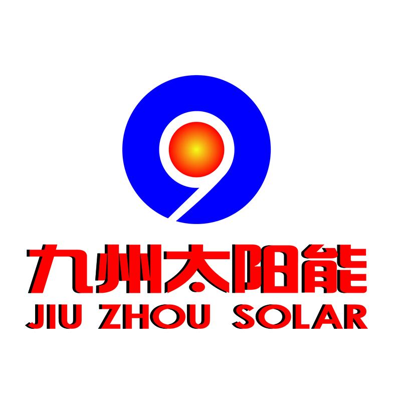 Guangdong Jiuzhou Solar Energy Science & Technology Co., Ltd.