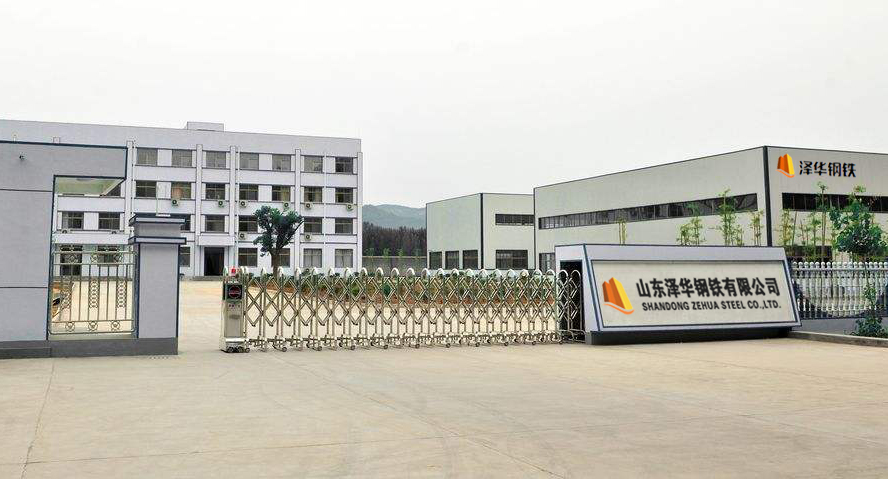 Shandong Zehua Steel Co., Ltd.