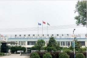 XuanCheng JinDun Fire Fighting Equipment Co.,Ltd