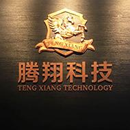 Shenyang Tengxiang Police Equipment Co. , Ltd.