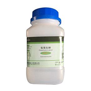 Potassium Hydroxide 90% 48%