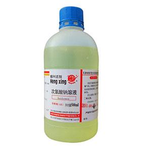Sodium Hypochlorite Proce