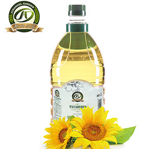 best quality sunflower oil from Thailand for sale