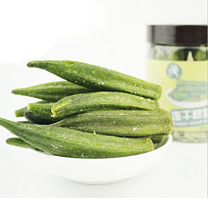 Healthy 100% Natural Freeze Okra