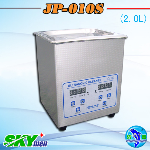 2L Dental Ultrasonic Cleaner with Digital Timer CE & RoHS Certificate