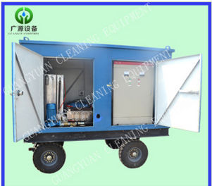 Industrial High Pressure Cleaner Machine Electric Cleaning Equipment