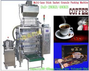 8 Lanes Back Seal Granule Packing Machine (DXD-880KB)