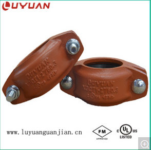 FM/UL Approved Grooved Pipe Coupling for Constructional Engineering