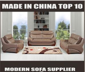 Modern Sectional Sofa Office Leather Sofa Set