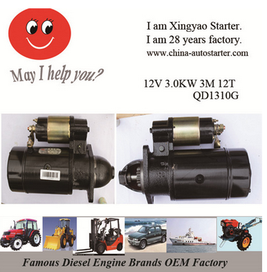 Mechanical Facilities of Irrigation and Drainage Use Engine Starter
