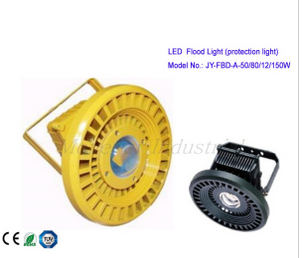 120W Warehouse LED Flood Light / Protection Light