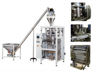 F420 / F520 / F720 Automatic 1kg Bag Spice Powder Pouch Packing Machine buying leads