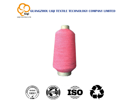 Good Retraction Force Elastic Yarn for Shoes Cover