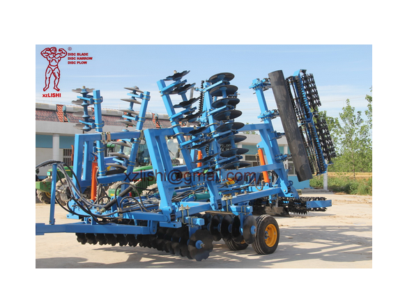 One Pass Application of Combined Land Preparation Machine Disc Harrow for Tractor
