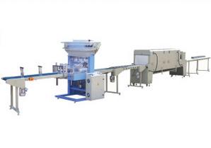 Automatic Bottom Lap Sealing Shrink Packing Machine buying leads