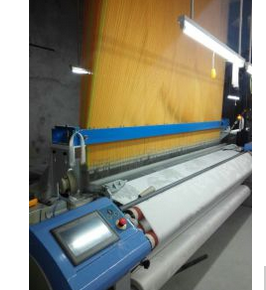 Tsudakoma Air Jet Loom Jacquard Loom Machine Price