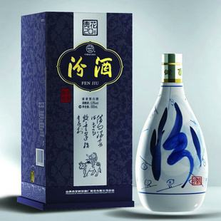 China distilled liquor blue and white Fen 20 years blue and white Xinghuacun