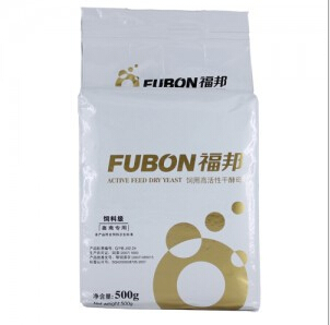 Fubon Inactive Dry Yeast for animal nutrition, yeast powder for feed