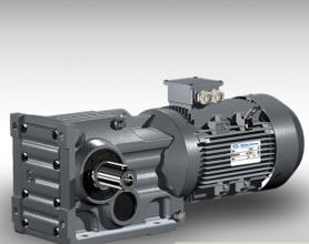 Right Angle Gear Transmission Helical Speed Reducer