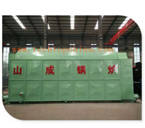 Double Drum Horizontal Chain Grate Coal Fired Steam Boiler buying leads
