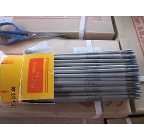 Professional Factory for Welding Electrodes