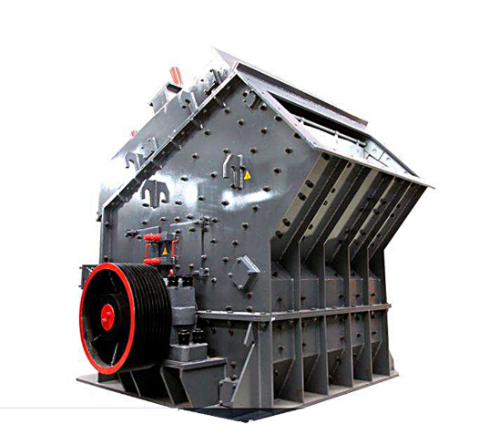 Impact Crusher Machine, Stone Impact Crusher, Impact Crusher for Sale