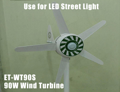 90W Wind Turbine Generator Wind Power System for Street Light