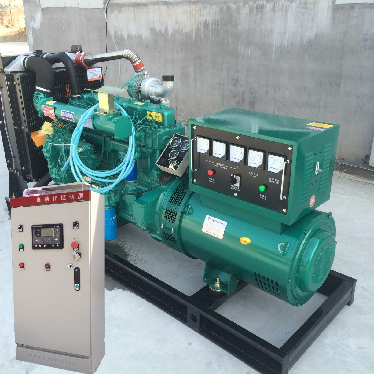 Weichai 150 kw diesel generating set can be equipped with static sound box, trailer, automation and other configurations, quality and cheap, welcome to buy