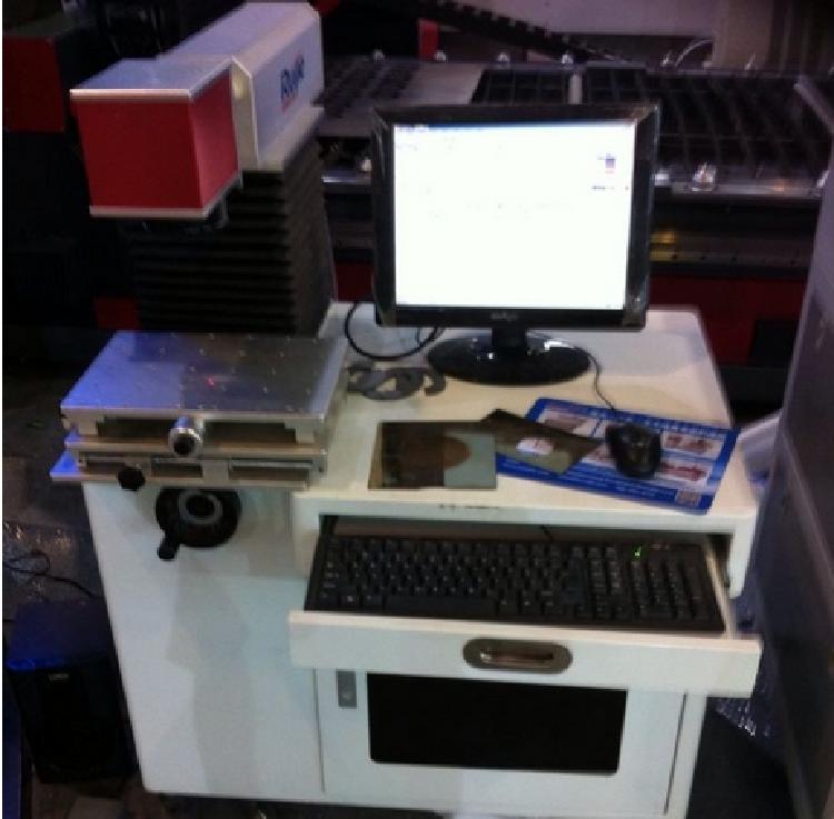 Rj Fiber Laser Marking Machine