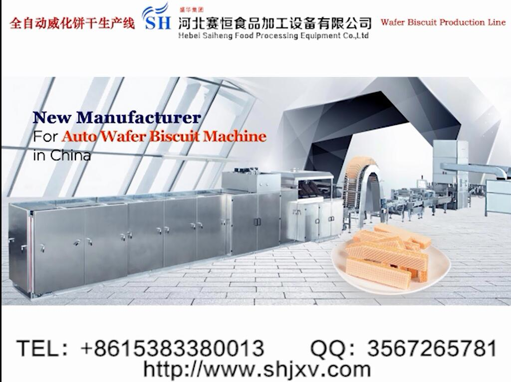 Saiheng Automatic Wafer Biscuit Equipment