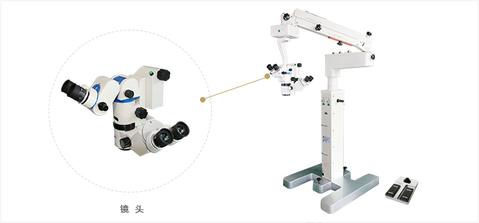 ASOM-3 ophthalmic operation microscope