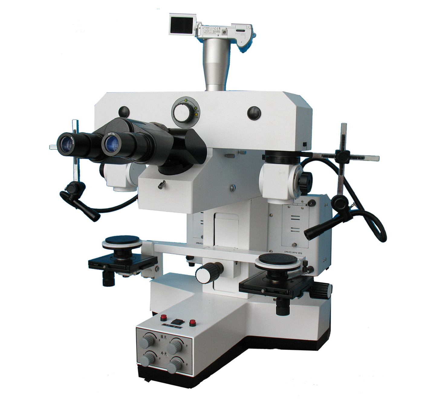 Forensic Comparison Microscope XZB-9A