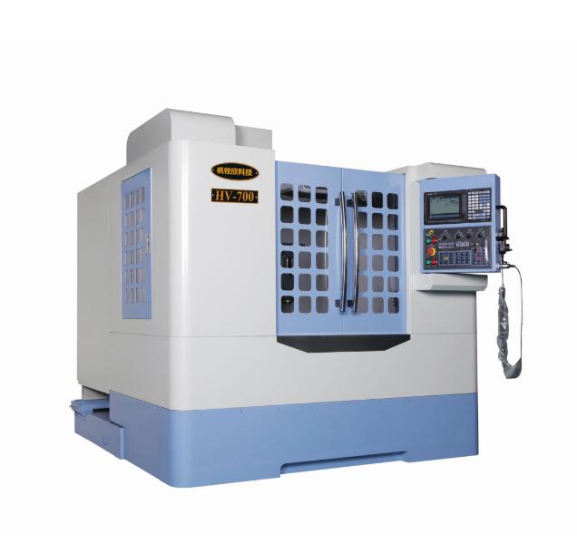 Vertical High- Speed CNC Machining Center (HV-700)