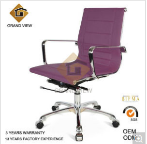 Purple Airport Leather Office Visitor Chair (GV-OC-L132)