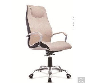 Fashion PU Office Chair (HYL-2023A)