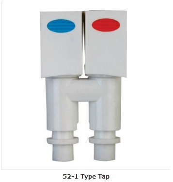 Water Dispenser (52-1)