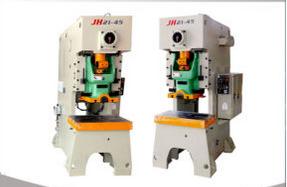 C-Frame Pneumatic Steel Sheet Punching Machine Jh21-80ton