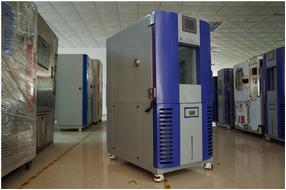 Temperature Humidity Testing Equipment Environmental Stability Testing Machine
