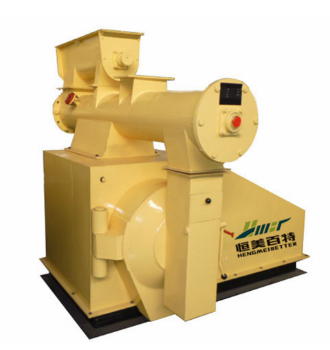 Animal Feed Pellet Making Mill