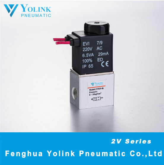 2V025-08 Series Direct Acting Solenoid Valve