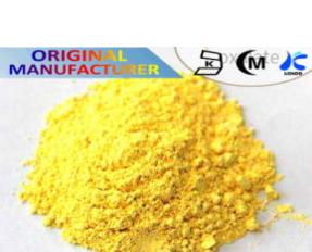 Manufacturer Batter Grade Ferrous Oxalate
