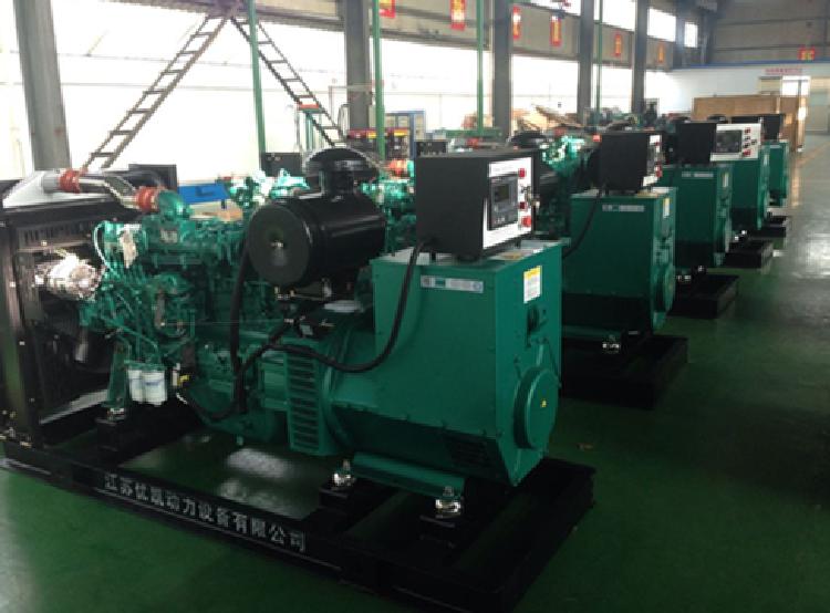 120kw Electric Generator Diesel Generating Power Generation