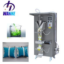 AS1000 Automatic ice lolly filling sealing machine