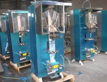 SJ-1000 High-speed Soy bean packing machine