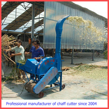 tractor operated chaff cutter- buying leads