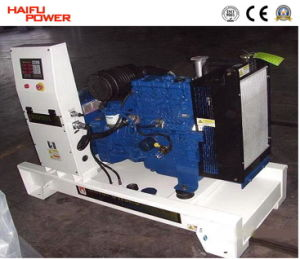 20kVA Perkins Diesel Generator Set/ Open Type (HF16P1)